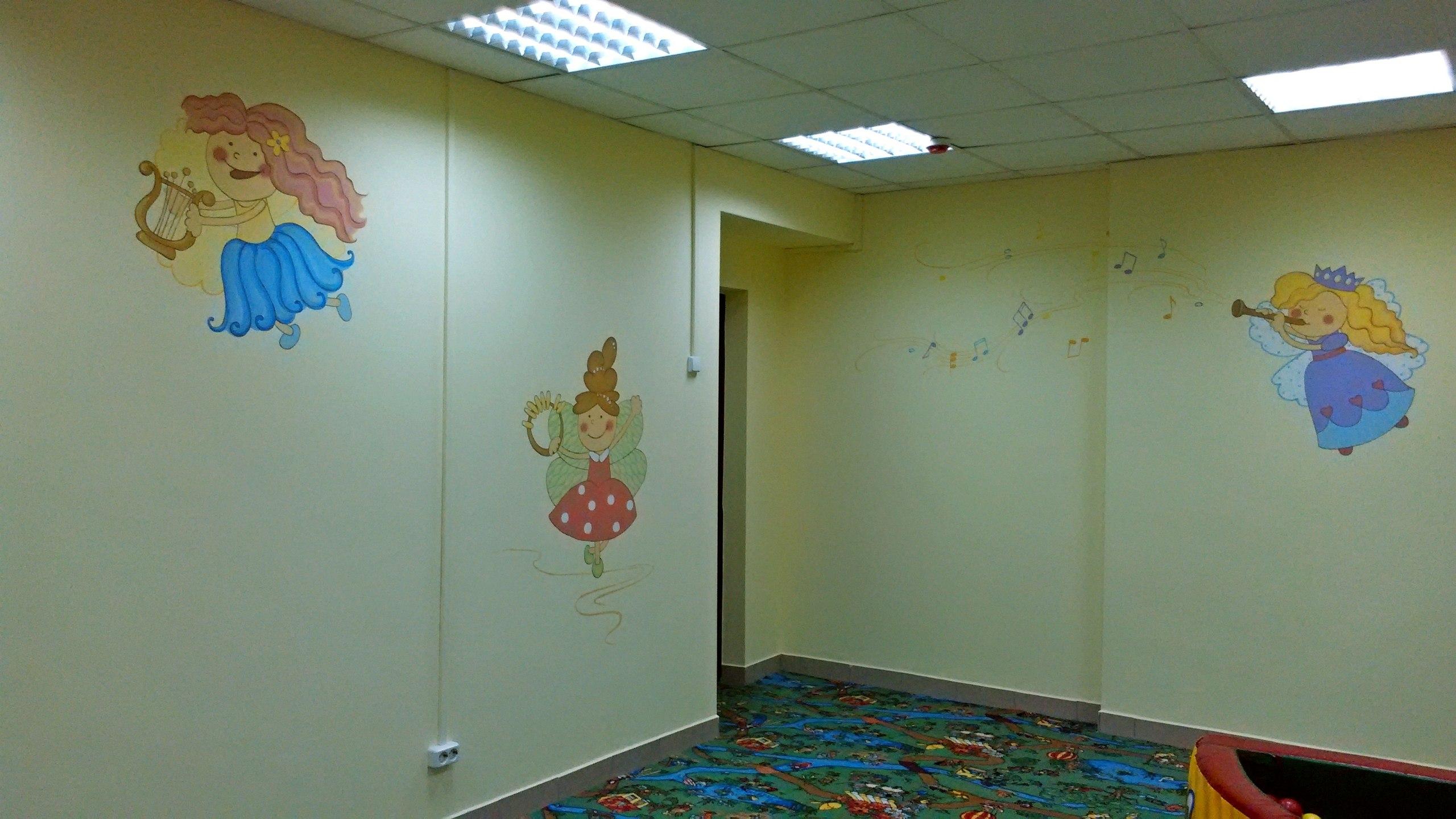 Зал для активных занятий