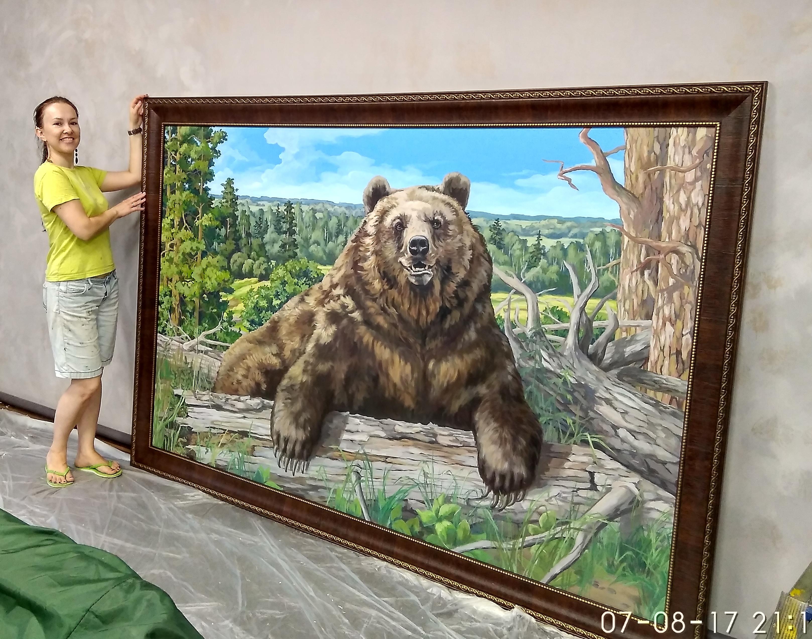 Медведь. Бильярдная