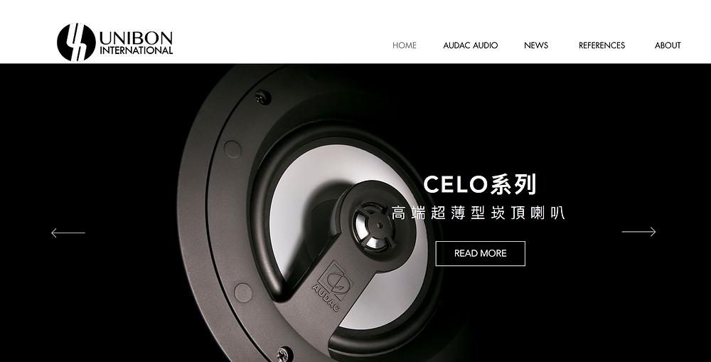 Unibon Homepage