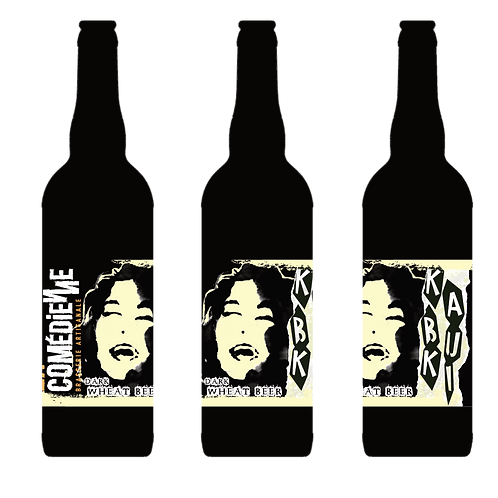 """Bière de blé ambrée """"Kabuki""""  6 x 75 cL"""
