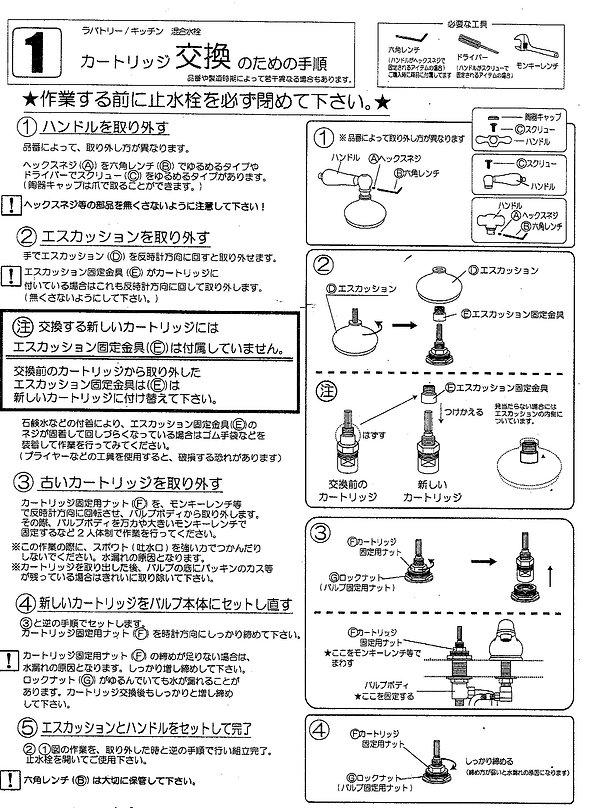 CCE_001443_edited.jpg
