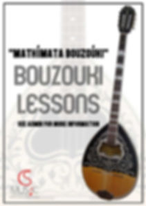 caroline-springs-school-of-music-bouzouk