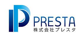 株式会社プレスタ 札幌