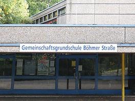 GGS_Eingangsbereich.jpg