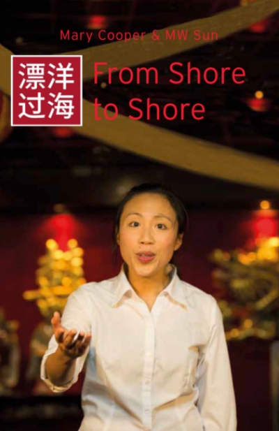 From Shore to Shore by Mary Cooper and MW Sun