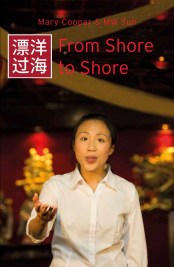 From Shore to Shore by Mary Cooper & MW Sun
