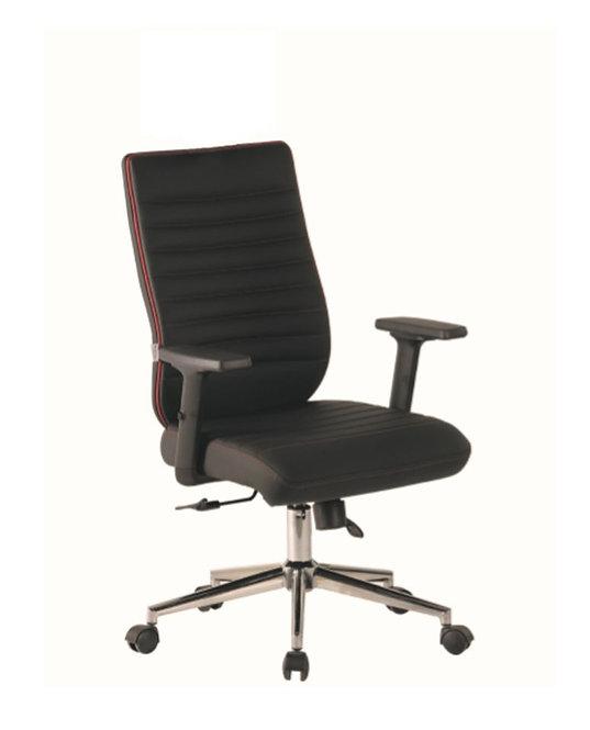 Premium Office Chair NHR2N.E