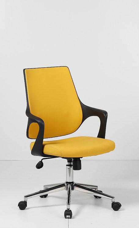 Premium Office Chair STL2ND