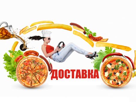 Работа для курьеров на авто Uber-eats Польша Вроцлав