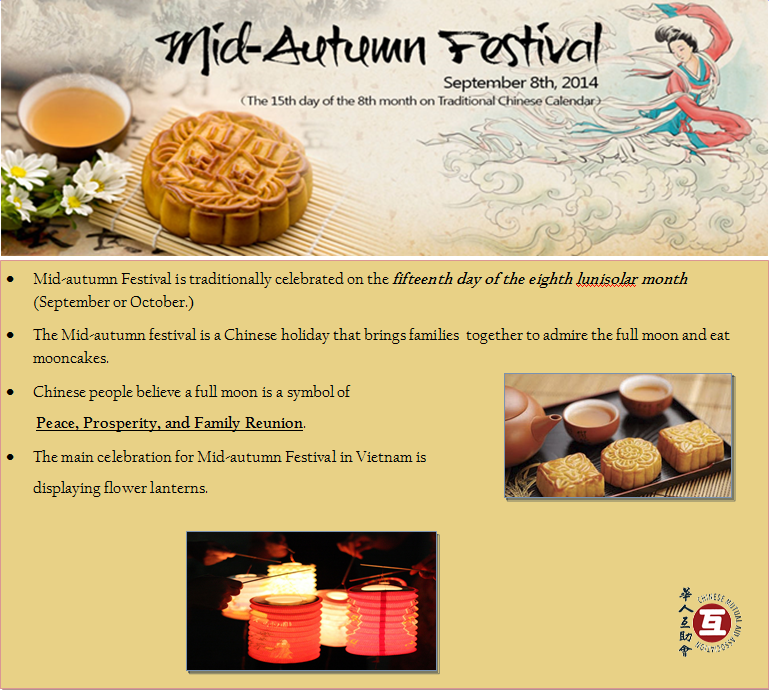 Upcoming Mid-Autumn Festival Celebrations