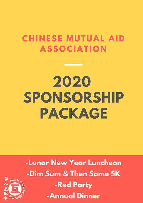 2020 2.5 Full Updated Sponsorship Packet