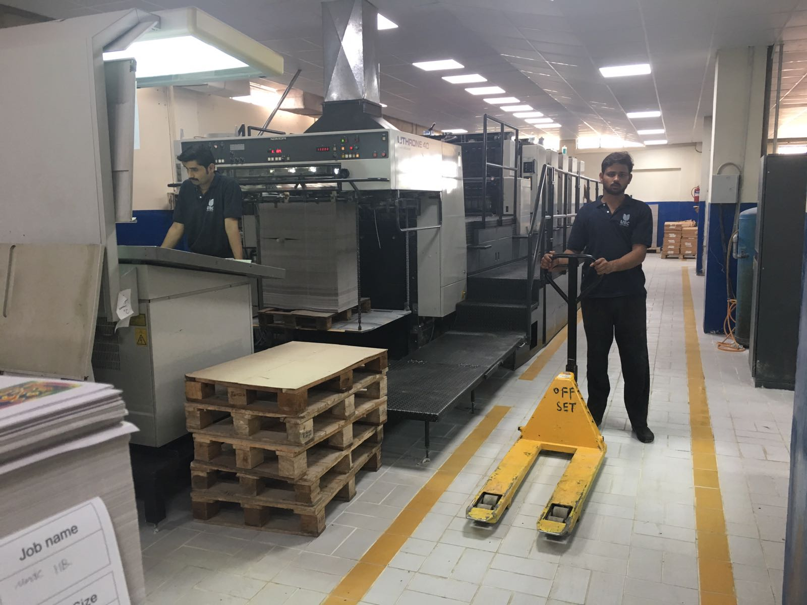 Komori 5 Color with Coater