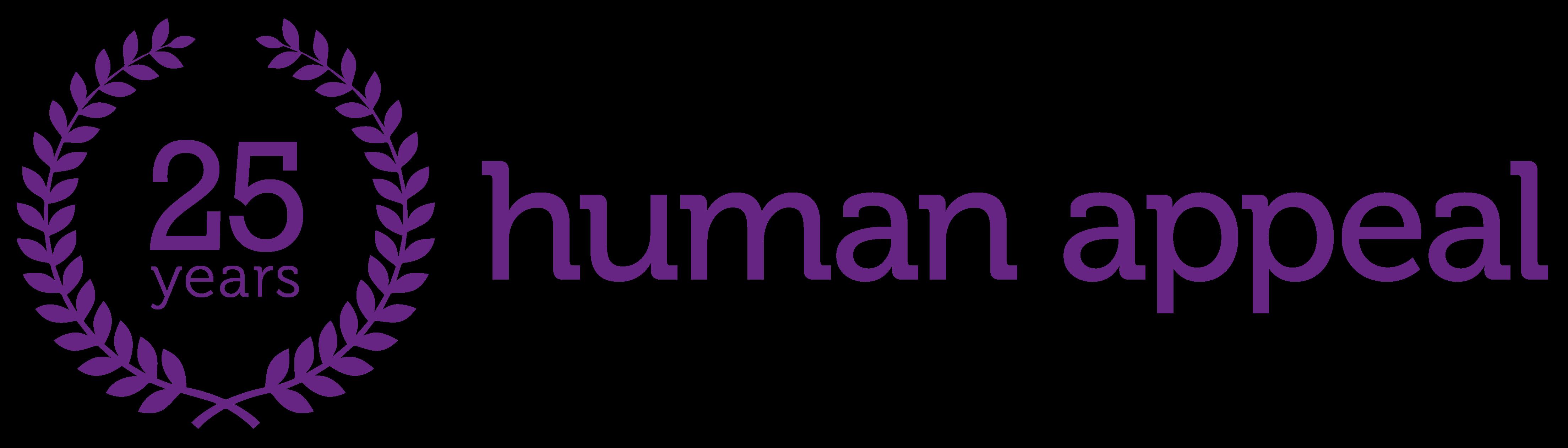 Humain Appeal