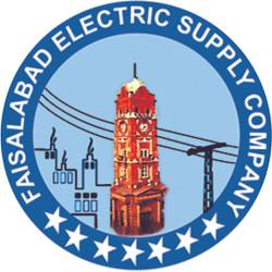 IESCO logo