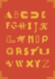 Alphabetposter.png