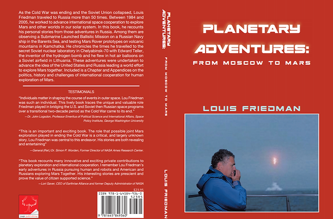 Planetary Adventures (2).png