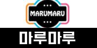마루마루.png