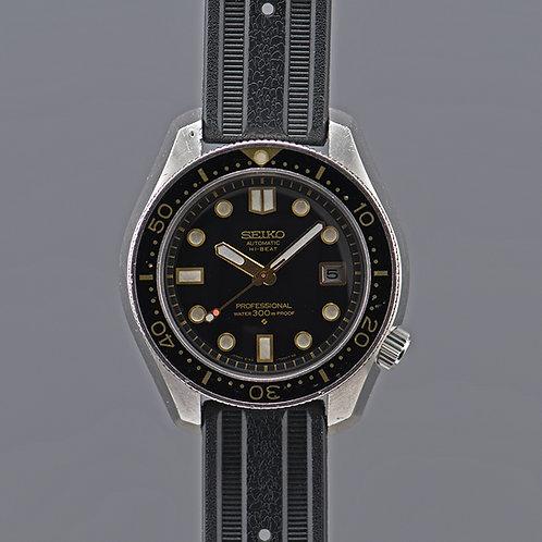 1969 Seiko 6159-7001 Professional Diver