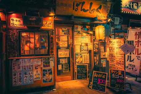 Tokyo Restaraunt - Tokyo Street Photography
