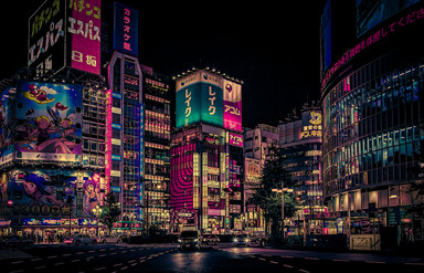 Futurism - Tokyo Photography