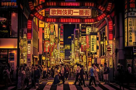 Japan - Tokyo Street Photography