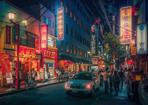 Live in the Fantasy III - Japan Street Photography