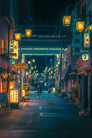 Once Upon a Time - Japan Street Photography