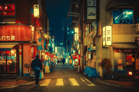 Late Night Scene III - Japan Photography