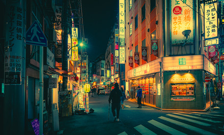 Midnight Noir II - Japan Photography
