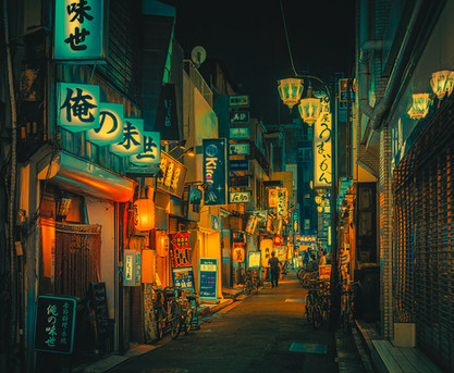 Road of Gold- Japan Photography
