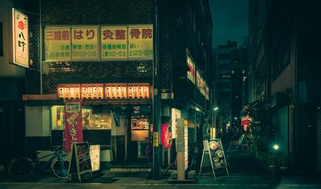 Night Stroll V - Tokyo Japan Photography