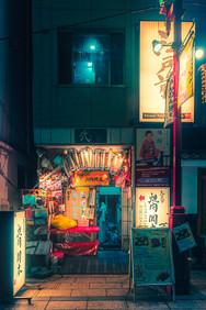 Tokyo Store IV - Japan Street Photography