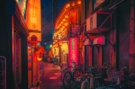 Japan IV - Tokyo Street Photography
