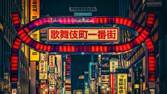Japan II - Tokyo Photography