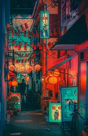 16 Years - Japan Street Photography