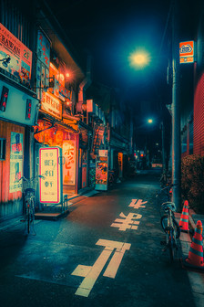 Dream World - Japan Street Photography