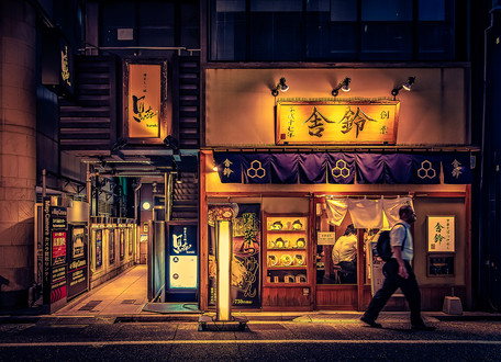 Shop Front III - Tokyo Street Photography