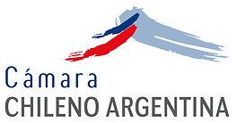 CAMARACOM CHILENO ARG.jpg