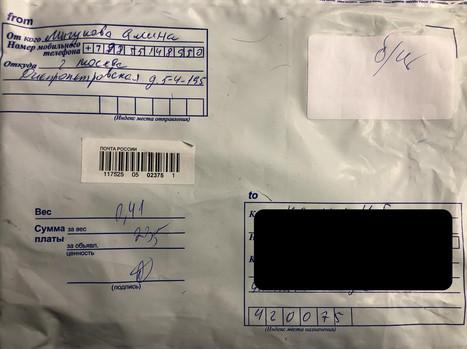 Одна из посылок
