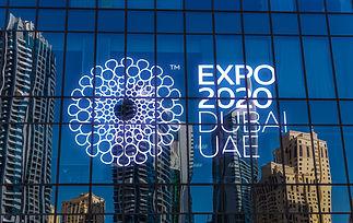 Expo2020 entrance