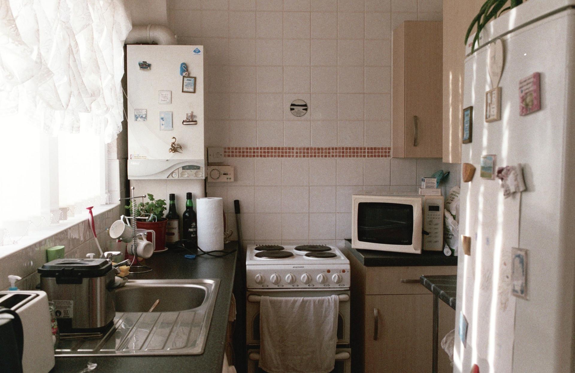 Audrey's Kitchen