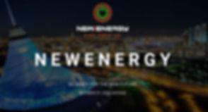 1471351281_enPsJU_NewEnergy.JPG