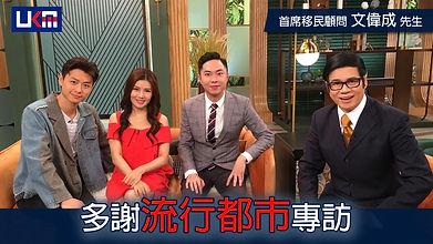 20200623-TVB.jpg
