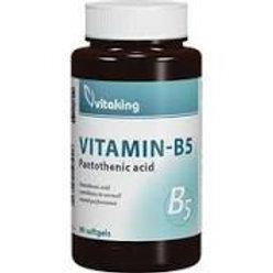 Витамин В5 200 мг