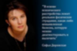 Центр Медицинского Информирования Софьи Доринской