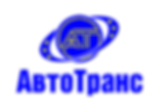 avtotrans-logo.png