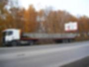 Мостовые балки 1 перевозка.jpg