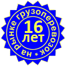 16y.png