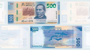 コラム「500ペソ紙幣デザイン、一新」