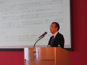 大使館との共催セミナーが開催されました。